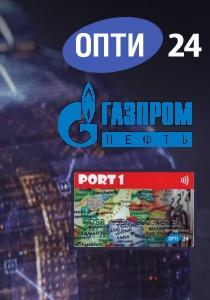 GAZPROM/OPTI